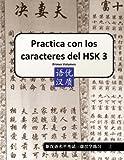 Practica con los caracteres del HSK 3 Primer Volumen - Jordi Burgos