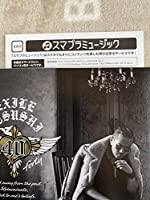 EXILE ATSUSHI 40~forty~ AL2枚組+DVD4枚組 版 スマプラミュージック pinコードのみ