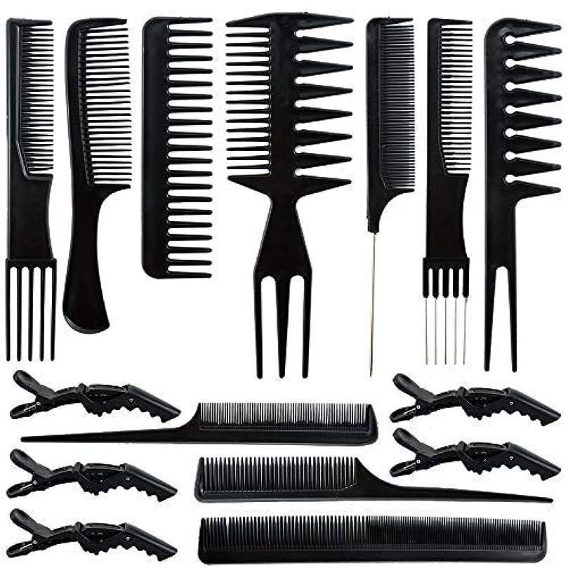 ワンダー世界の窓サリーWpxmer 10 PCS Hair Stylists Professional Styling Comb,5 Pcs Styling Hair Clips for All Hair Types & [並行輸入品]