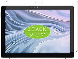 3枚 VacFun フィルム , Dell Latitude 7000 7210 2-in-1 12.3インチ 向けの 保護フィルム 液晶保護 フィルム 保護フィルム(非 ガラスフィルム 強化ガラス ガラス ) ニューバージョン