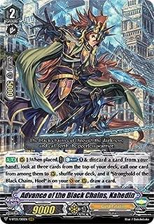Cardfight!! Vanguard - Advance of The Black Chains, Kahedin - V-BT05/010EN - RRR - V Booster Set 05: Aerial Steed Liberation
