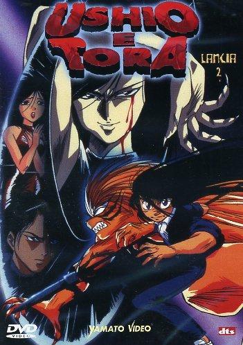 Ushio E Tora #02 (Eps 06-11)
