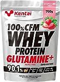 ケンタイ 100%CFM ホエイプロテイン グルタミン ストロベリー K0222(700g)