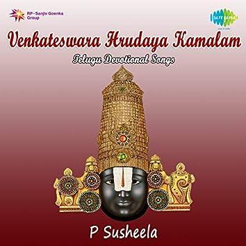 Venkateswara Hrudaya Kamalam