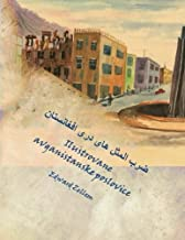 Ilustrovane Avganistanske Poslovice
