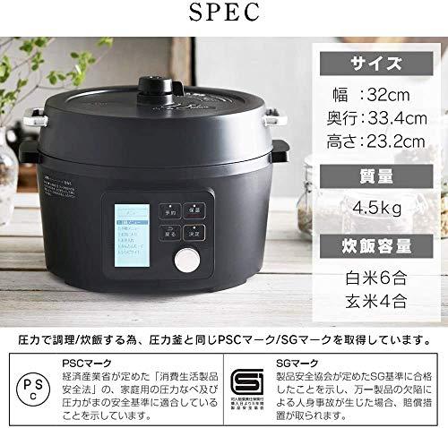 アイリスオーヤマ 電気圧力鍋 4L 80種類自動メニュー ヨーグルトメーカー レシピ付き 温度調節機能 セット
