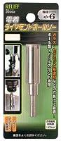 リリーフ(RELIFE) ダイヤモンドホールソー 15mm 26993
