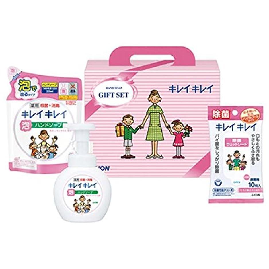 スクランブル天皇腰ライオン キレイキレイギフト【B倉庫】