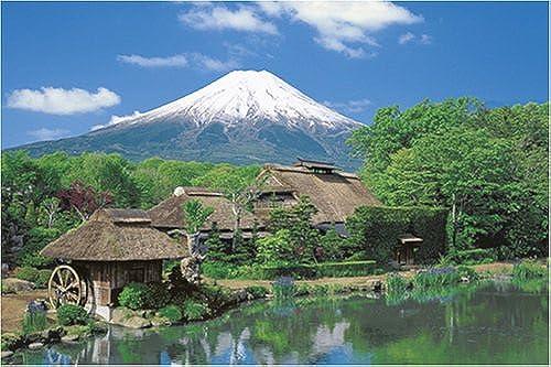 ordenar ahora 15-501 and sacrojo mountain mountain mountain village of Guru 1500 Oshino piece of the puzzle (japan import) by Epoch  Ahorre hasta un 70% de descuento.