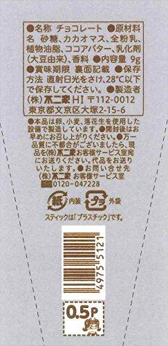 不二家 パラソルチョコレート 49755121 9G×64個