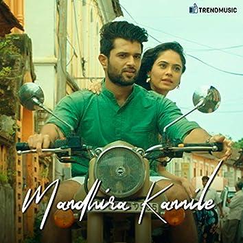 Mandhira Kanniley (feat. Vijay Devarakonda, Malobika MJ)
