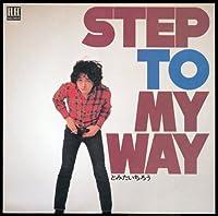 STEP TO MY WAY (紙ジャケット仕様)