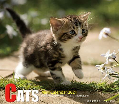 2021ミニカレンダーキャッツ ([カレンダー])