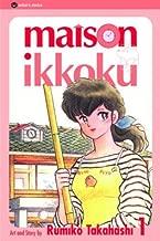 Best maison ikkoku manga online Reviews