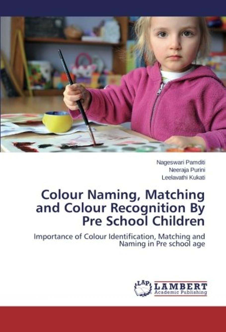 摂動絡み合いアーサーColour Naming, Matching and Colour Recognition by Pre School Children