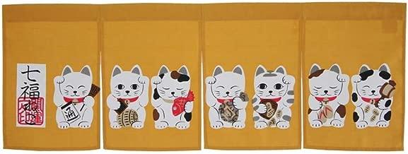 Made in Japan Shichifuku Manekineko Brown Color Noren Curtain Tapestry
