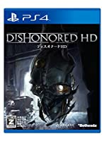 Dishonored HD - PS4