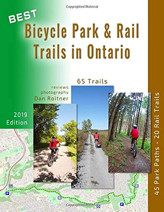 バーベキューフォアマン操縦するBest Bicycle Park & Rail Trails in Ontario: 65 Off Road, Car Free Bike Trails Reviewed