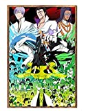ZYHSB Jigsaw Puzzle 1000 Piezas Bleach Kurosaki Ichigo Japón Anime Carteles para Madera Juguetes para Niños Juego De Descompresión Xp22Nw
