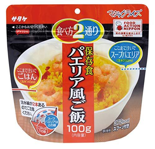 非常食 アルファ米 サタケ マジックライス 「パエリア風ご飯 10食セット」