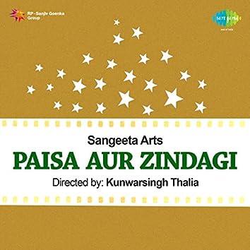 Paisa Aur Zindagi (Original Motion Picture Soundtrack)