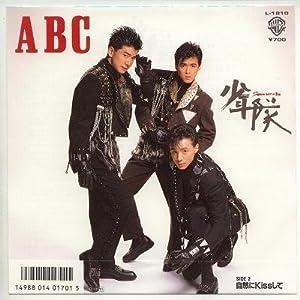 『ABC』
