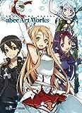 Sword Art Online abec Art Works (Manga Artbooks)