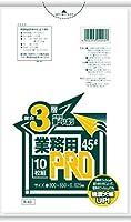 日本サニパック 業務用ポリ袋 プロ3層 半透明 20L 10枚 R-43