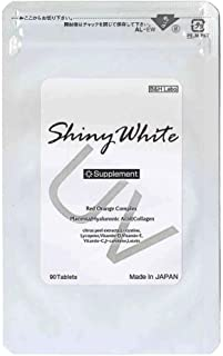 シャイニーホワイト 日焼け止めサプリメントでUV対策に「コラーゲン プラセンタ ヒアルロン酸」配合-たっぷり90粒入 日本製