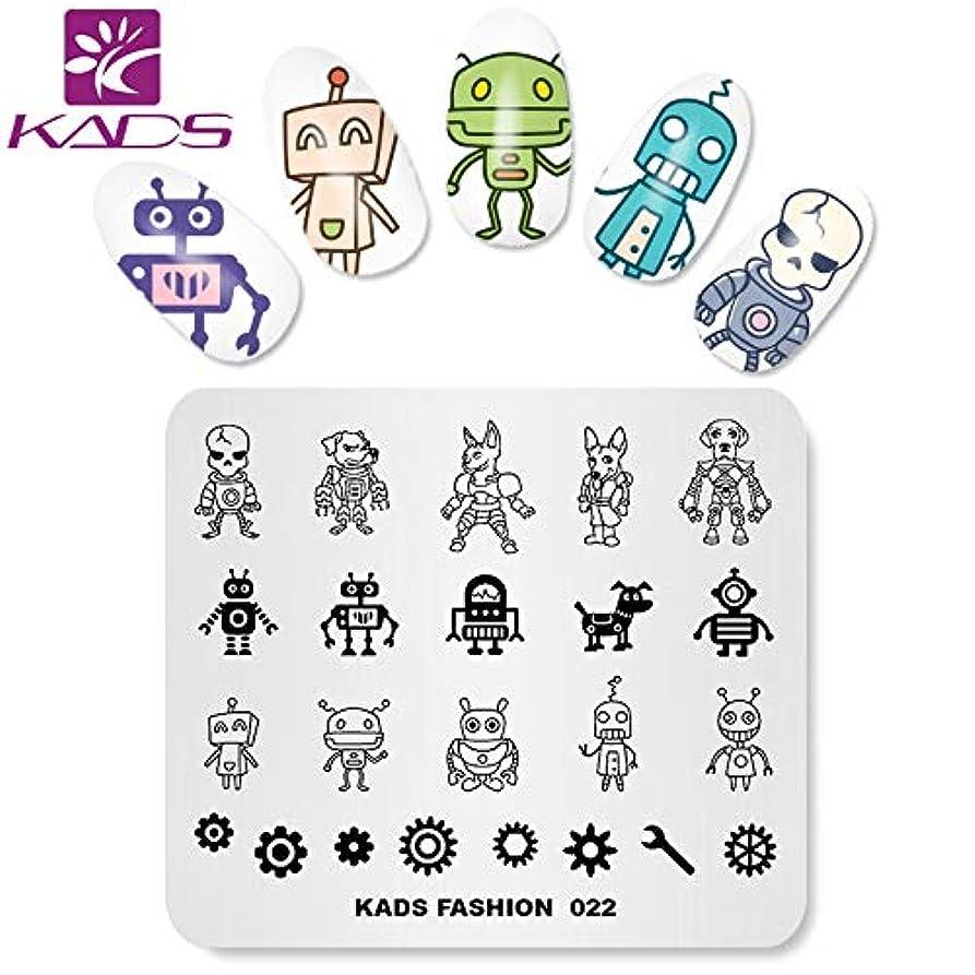 市の花名義で共同選択KADS ネイルスタンププレート ネイルステンシル ネイルイメージプレート ファッションスタイル (FA022)