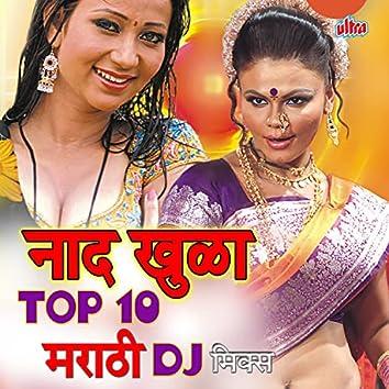 Naad Khula Top 10 Marathi Dj Mix