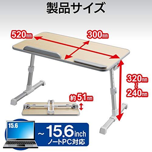 ELECOM(エレコム)『折りたたみノートPCテーブル(PCA-LTTT5230OAK)』