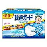 (PM2.5対応)快適ガードさわやかマスク レギュラーサイズ 120枚入 (30枚入×4パック)