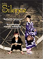 The Silence: A Film By Mohsen Makhmalbaf [DVD] [Import]
