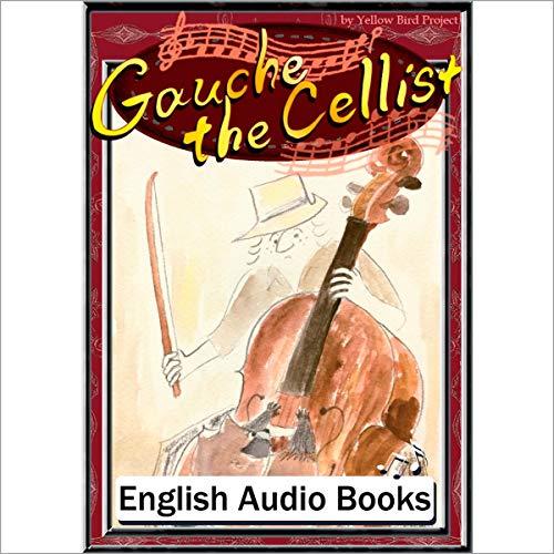 『Gauche the Cellist(セロ弾きのゴーシュ・英語版)』のカバーアート