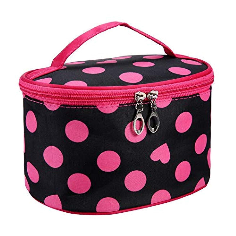 甥幻滅する漁師FidgetGear Women's Multifunction Travel Cosmetic Bag Makeup Case Pouch Toiletry Organizer Hot Pink