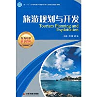 Tourism Planning and Development(Chinese Edition)