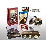 METAL MAX Xeno Reborn Limited Edition - PS4 (【特典】書下ろしアートBOX、DLC「スーパーワンワングルメ」、DLC「オールドフレンドR」、スペシャルサウンドトラック、スペシャルブックレット、行くぜ! 30周年! ! スペシャル・デカピンズ3種セット)