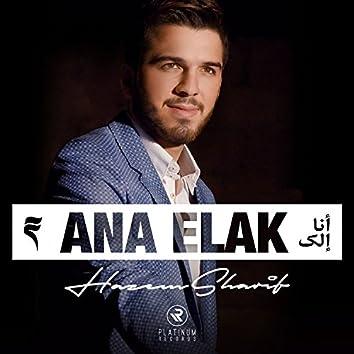 Ana Elak