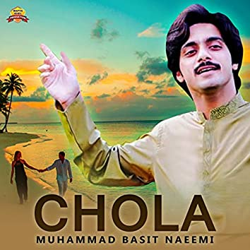 Chola - Single