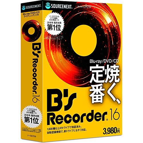 B s Recorder 16 Win対応