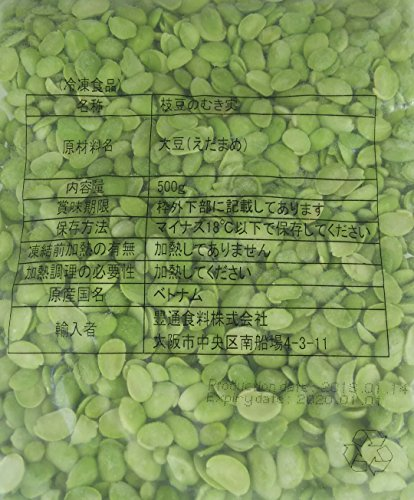 冷凍 むき枝豆 ( 薄皮なし )  500g×20P 業務用 加熱用