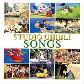 STUDIO GHIBLI SONGS