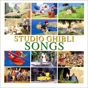 徳間ジャパンコミュニケーションズ『STUDIO GHIBLI SONGS(TKCA-71381)』