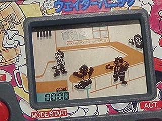 ウェイターパニック EPOH LD GME エポック ウエイター レトロ ゲーム lsi おもちゃ 電子ゲーム ビンテージ