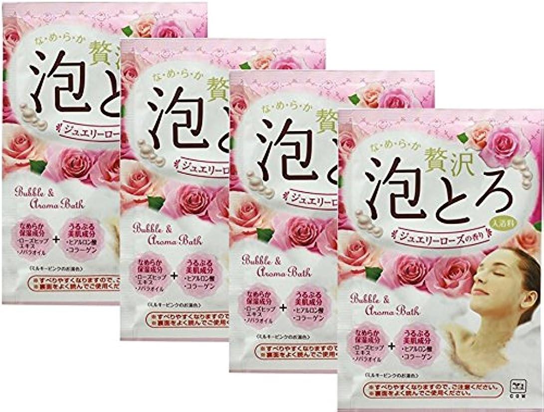 駐地透過性素敵な牛乳石鹸共進社 贅沢泡とろ 入浴料 ジュエリーローズの香り 30g 【4点セット】