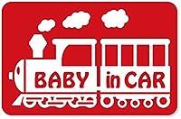 imoninn BABY in car ステッカー 【マグネットタイプ】 No.19 汽車 (赤色)