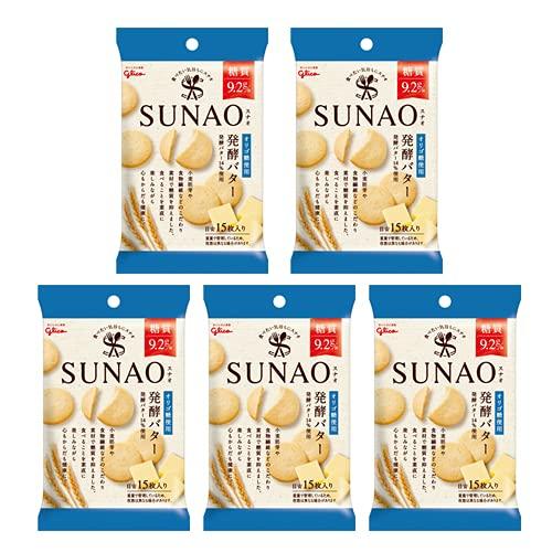 1800円ぽっきり!グリコお試しセット(SUNAO〈発酵バター〉小袋 31g 5コ入り)おかしのマーチ (omtmb7250)