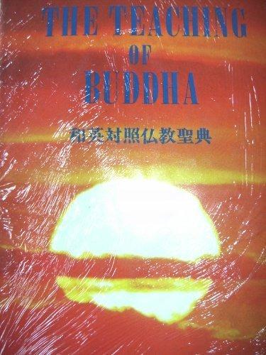 The Teaching of Buddha (Wheel of Dharma)