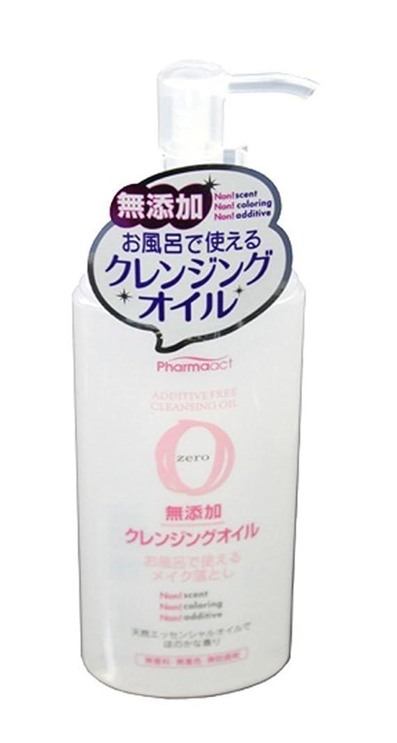 染料南方の付ける熊野油脂 PHARMAACT(ファーマアクト) 無添加クレンジングオイル 165ml